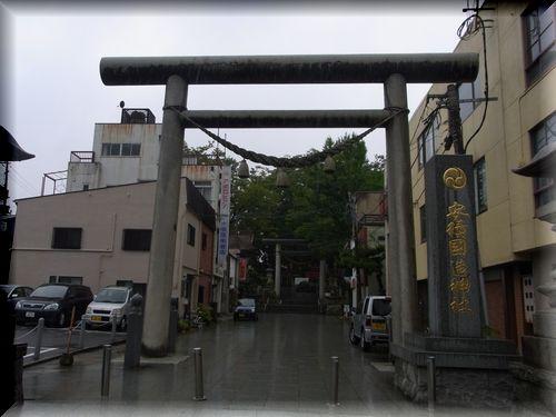 安積国造神社2