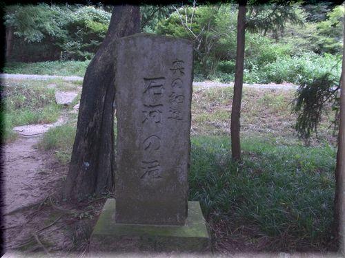 乙字ヶ滝1
