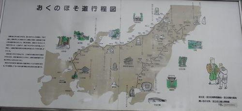 芭蕉記念館7