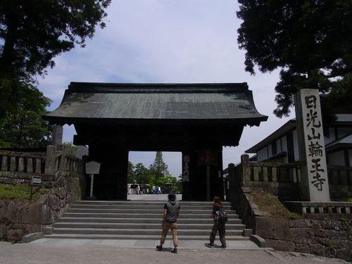 輪王寺 山門