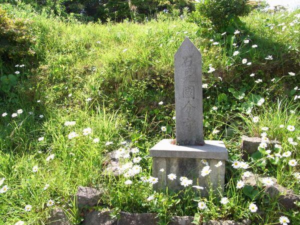 石見国分尼寺1