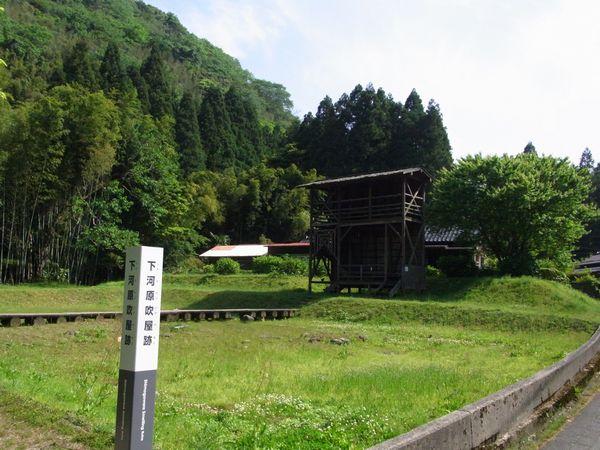 石見銀山39