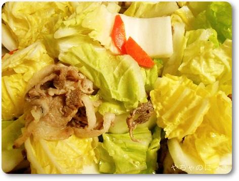 20141029チューブ三ツ星食感野菜