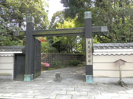 u-yusentei-1-1.jpg