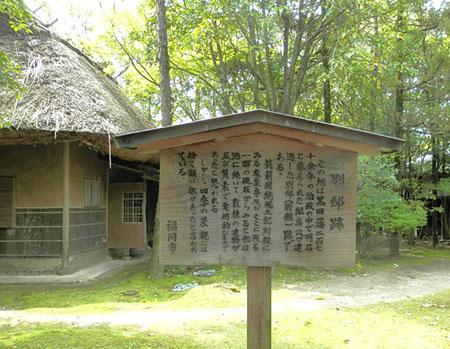 u-yusentei-1-8.jpg