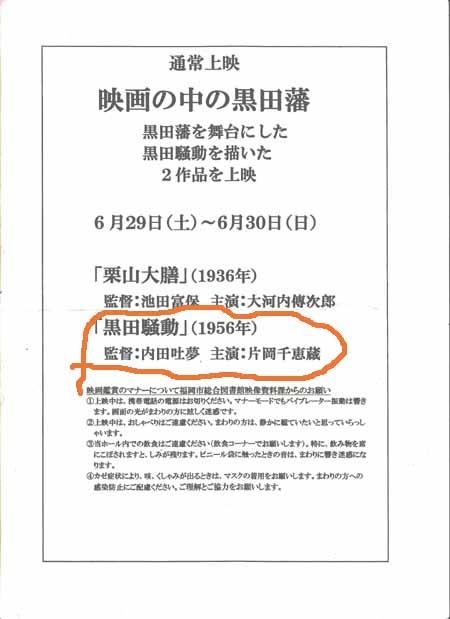 x-eiga-1.jpg