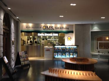 OMS(オムズ)