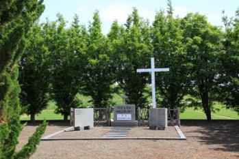 五所川原福音のお墓