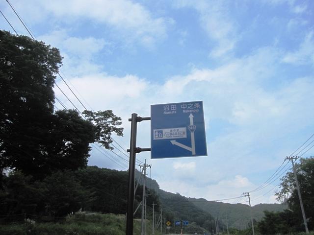 haruna08.jpg