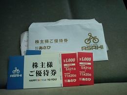 20130603002.jpg