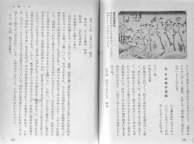 2013_07_25_2.jpg