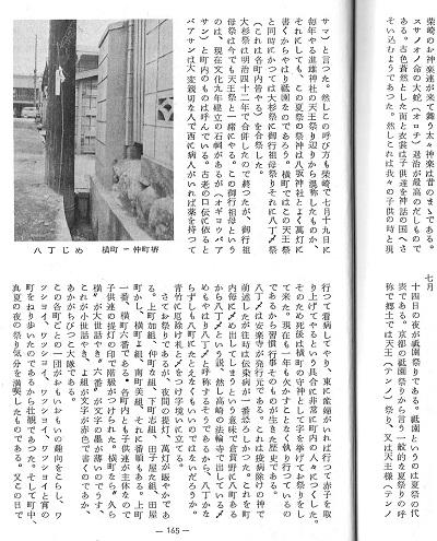 2013_07_25_4.jpg