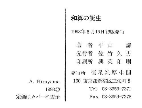 2013_08_26_02.jpg
