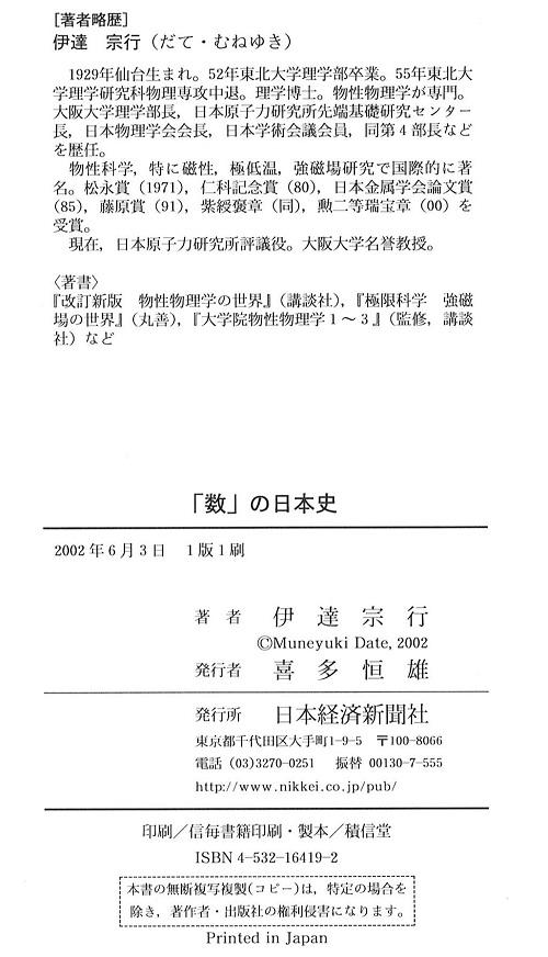 2013_08_26_04.jpg