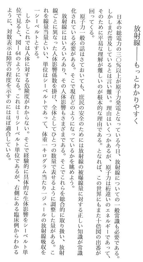 2013_08_26_05.jpg