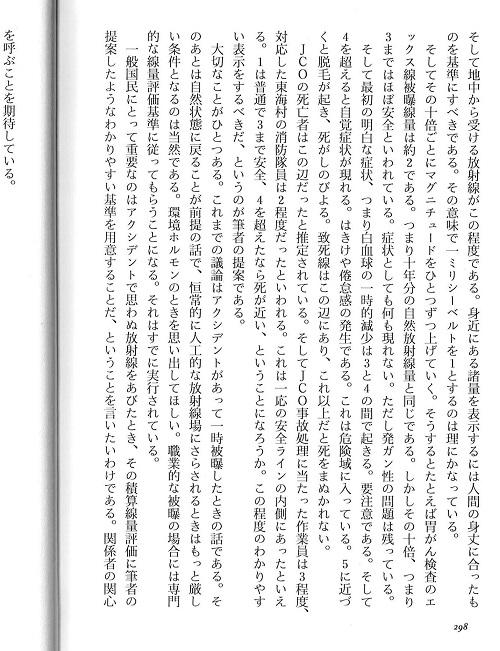 2013_08_26_07.jpg