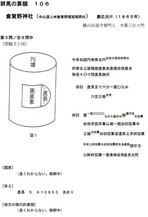 2013_08_27_3.jpg