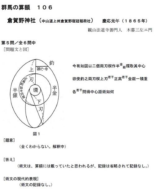 2013_08_27_5.jpg