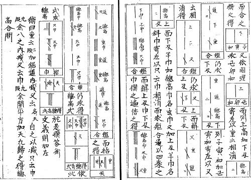 2013_08_29_kyuuseki_3.jpg
