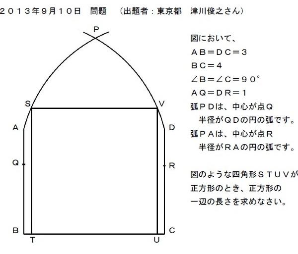 2013_09_10_3.jpg