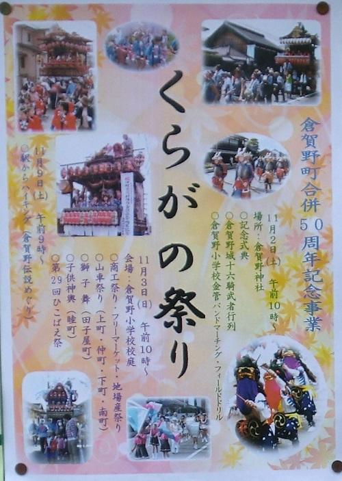 2013_10_27_1.jpg