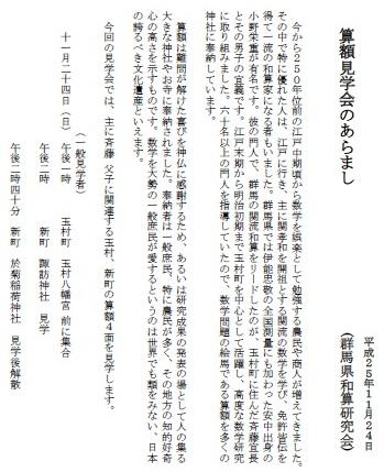 2013_11_19_1.jpg