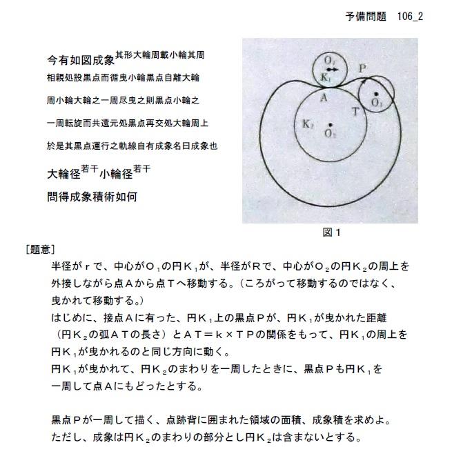 yobi_106_2.jpg