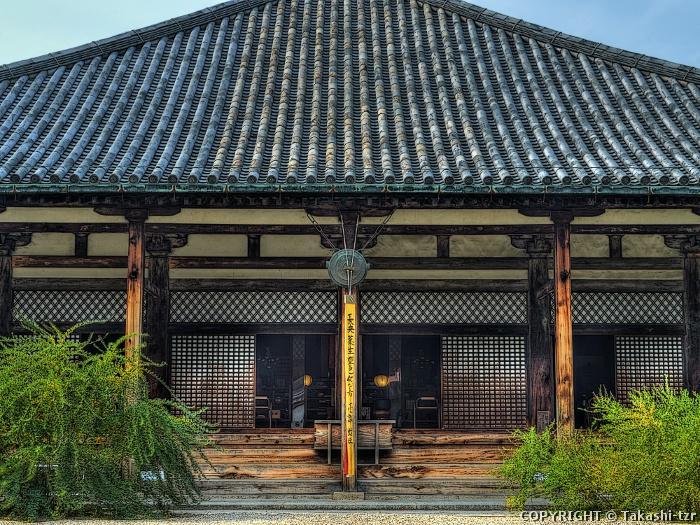元興寺極楽坊本堂