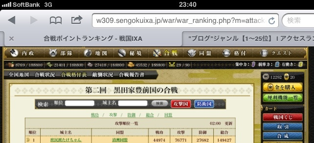image_20130726195647.jpg