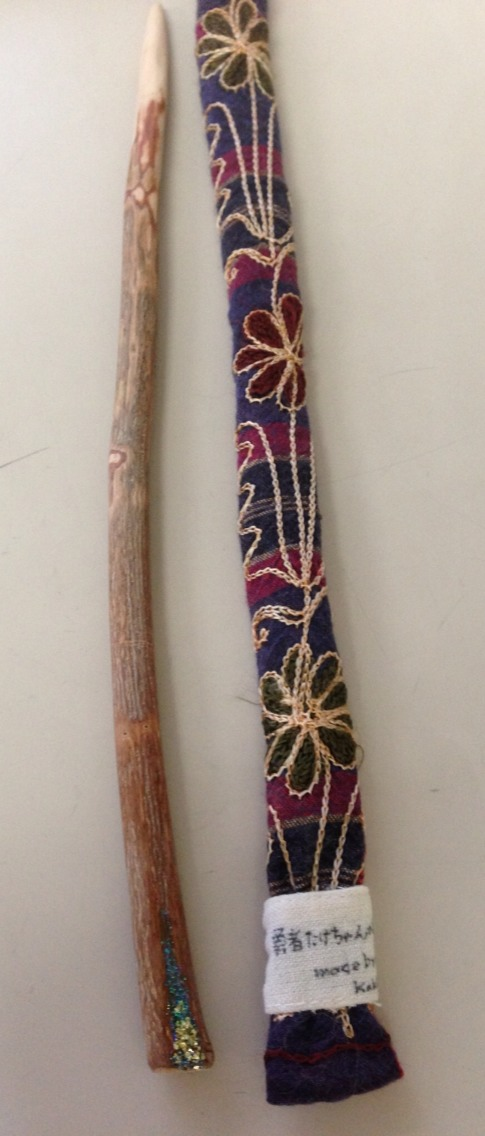 たけちゃんの魔法の杖