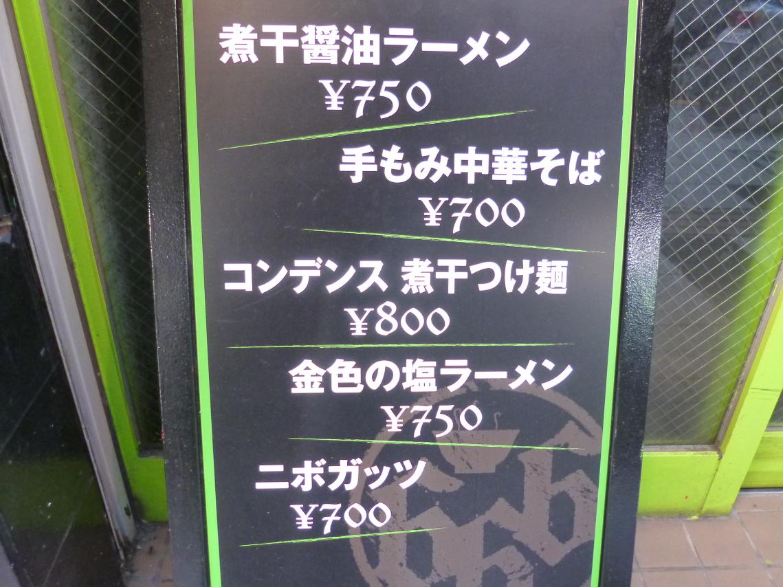 P1210374.jpg