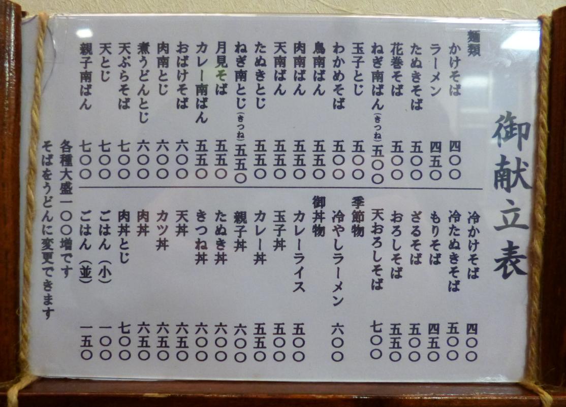 P1210633.jpg