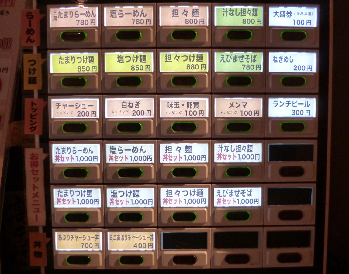 P1220005.jpg