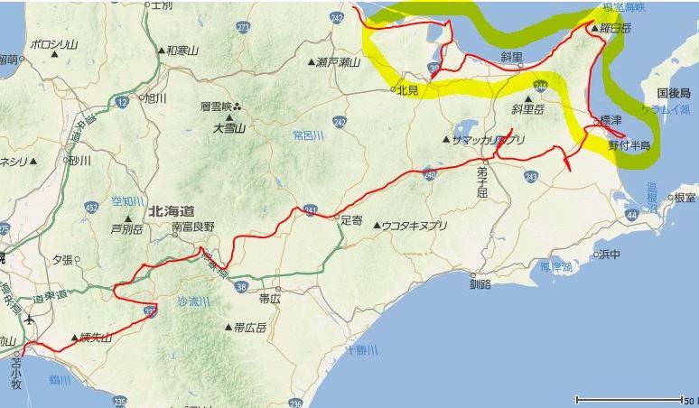 北海道後半