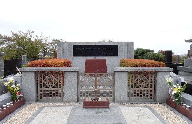 尾崎豊のお墓