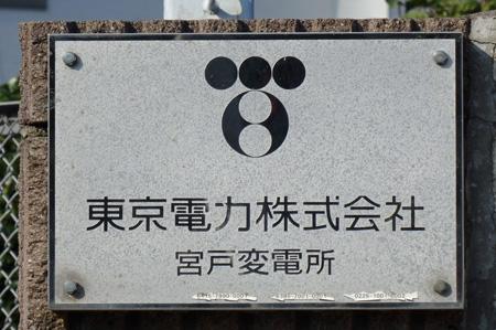 東京電力宮戸変電所