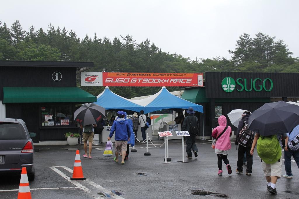 20140719_菅生GT予選中止_01