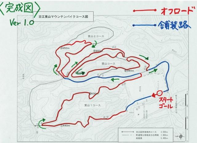 コース完成図ver1blog
