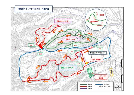 勢和台マウンテンバイクコース図(11月以降予定図) (3)-page-001