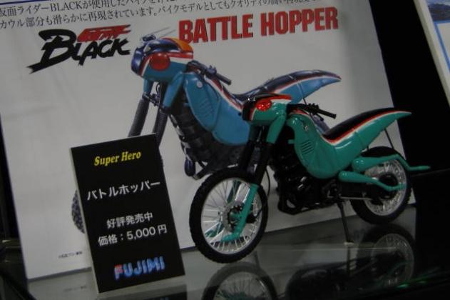DSC00300 (1)0001