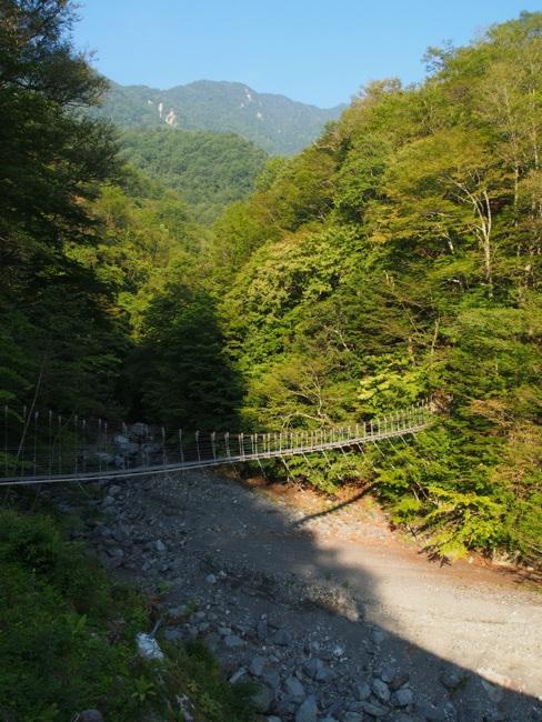 2本目吊り橋