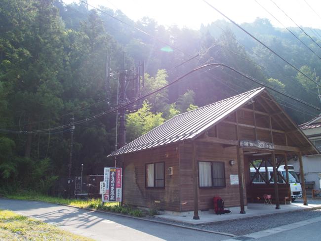 奈良田バス停