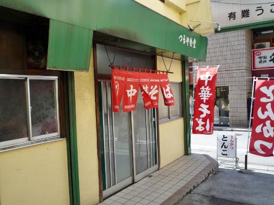 13_04_13enoshima-11.jpg