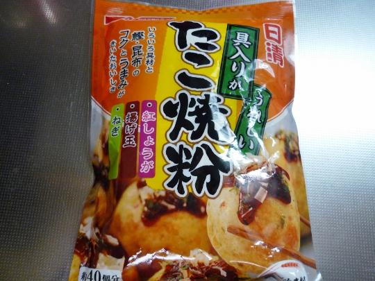 13_04_26-03takoyaki.jpg