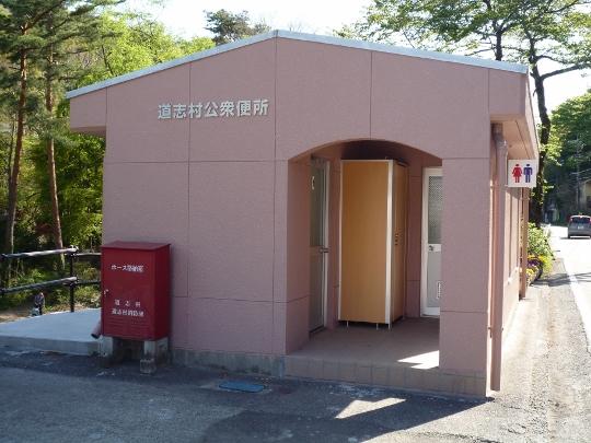 13_04_27-06yamanakako.jpg