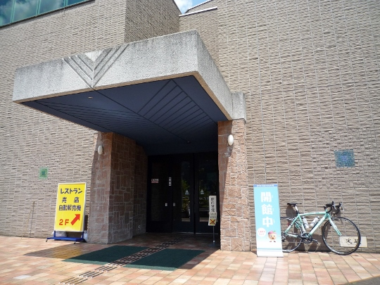 13_05_05-06okutamako.jpg