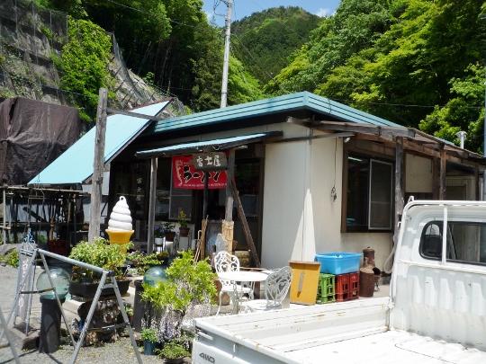 13_05_12-05sagamiko.jpg