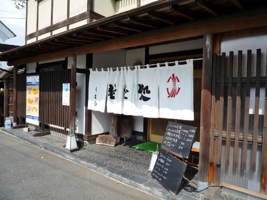 13_06_23-11kamakura.jpg