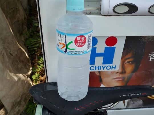 13_08_31-08haneda_hamura.jpg