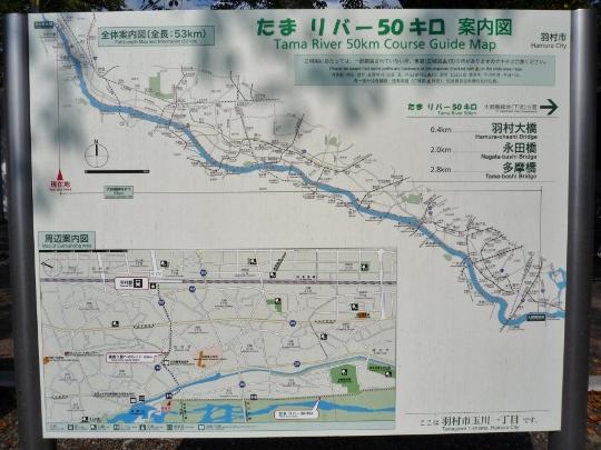 13_08_31-12haneda_hamura.jpg